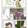 単独登山デビュー(10)迷いが生じる