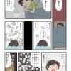 単独登山デビュー(3)睡眠事情