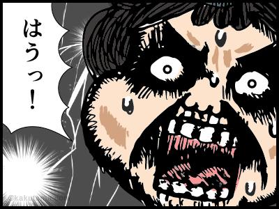 足がつるにまつわる4コマ漫画4