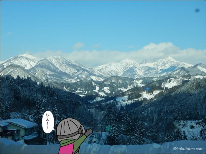 白馬から見た山々