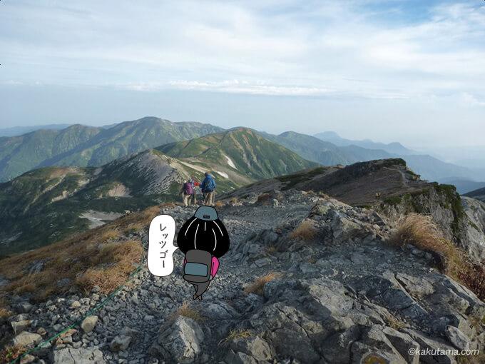 白馬岳から歩き出す