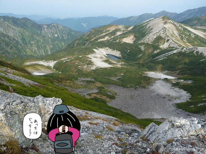 遠くに見える山々