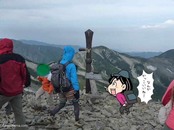 小蓮華山に到着