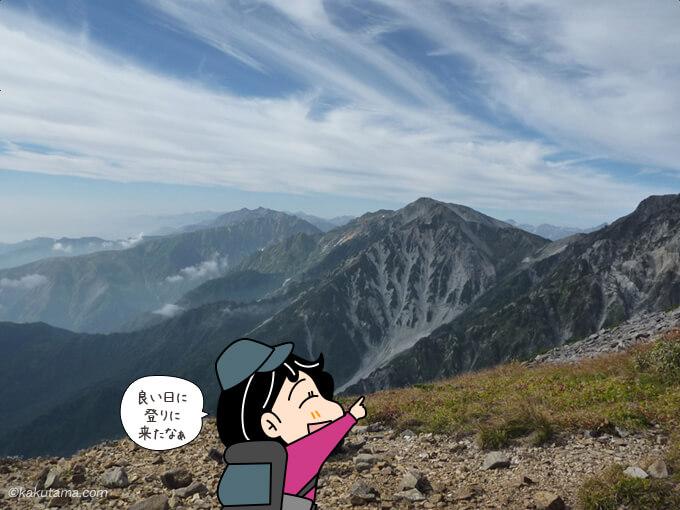 小蓮華山からあるき始める