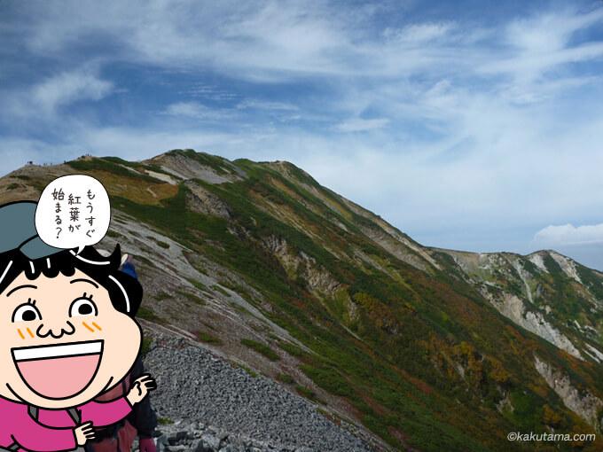 小蓮華山からあるき始める2