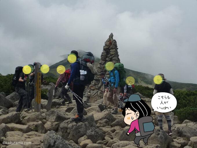 乗鞍岳も人が多い
