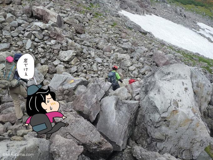 大きな岩を下る