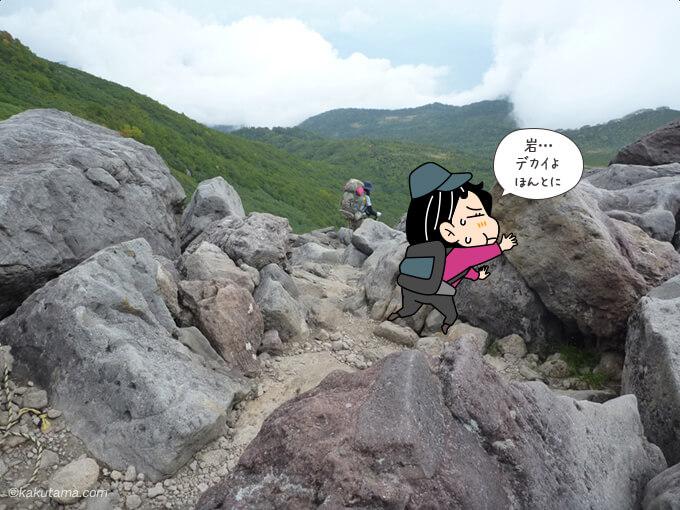 大きな岩を下る2