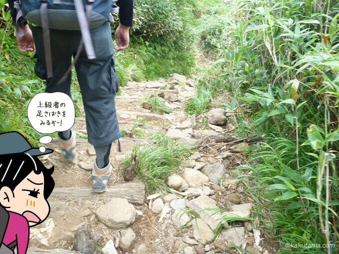 栂池自然公園へ向かって下山