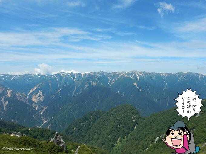 燕山荘からみた山々