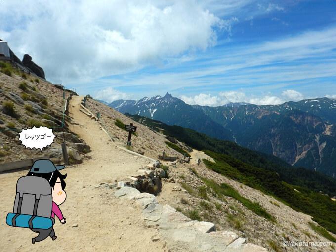 燕山荘から大天井岳へ向かって歩き出す