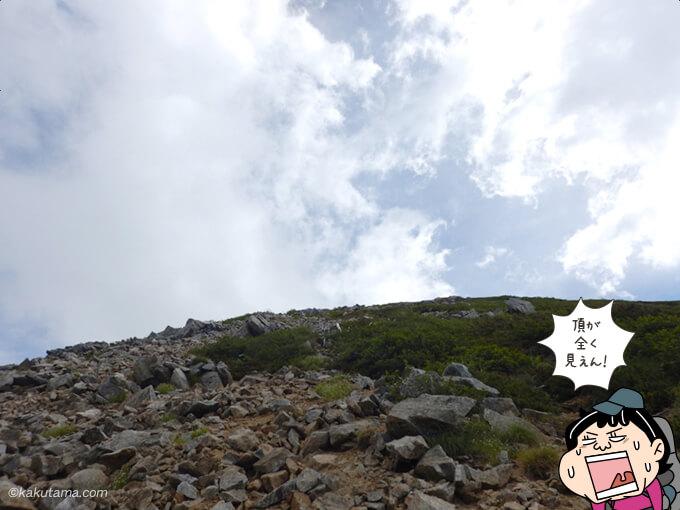 大天井岳への最後の登り