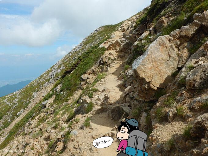 大天井岳への最後の登り4