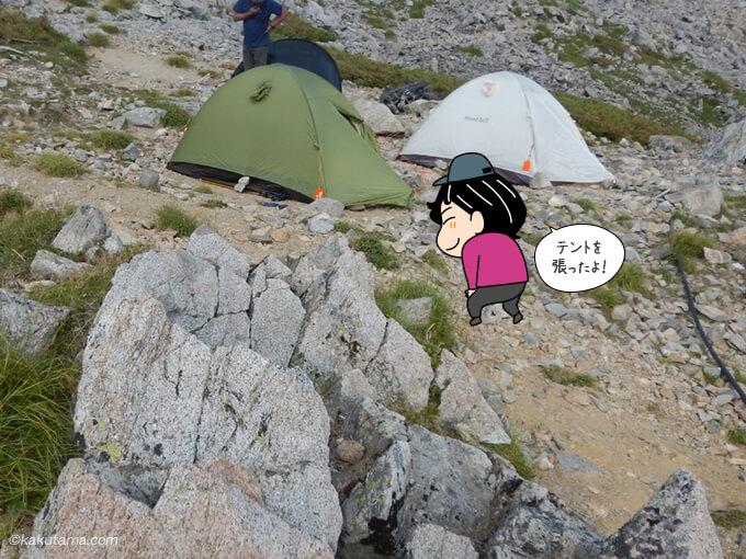大天荘のテント場