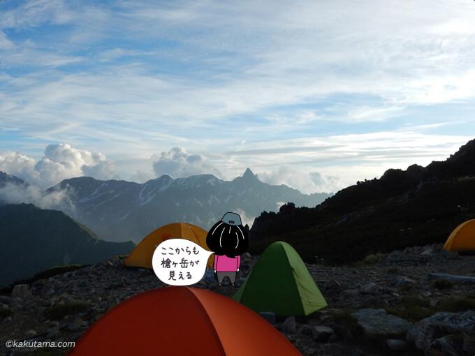 大天荘のテント場から見た槍ヶ岳