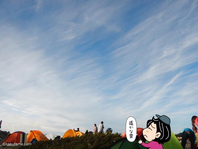 大天荘のテント場からみた空2