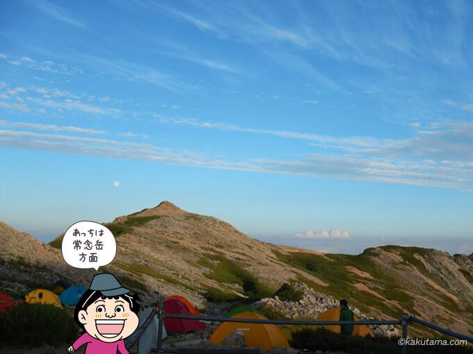 大天荘のテント場からみた常念岳方面