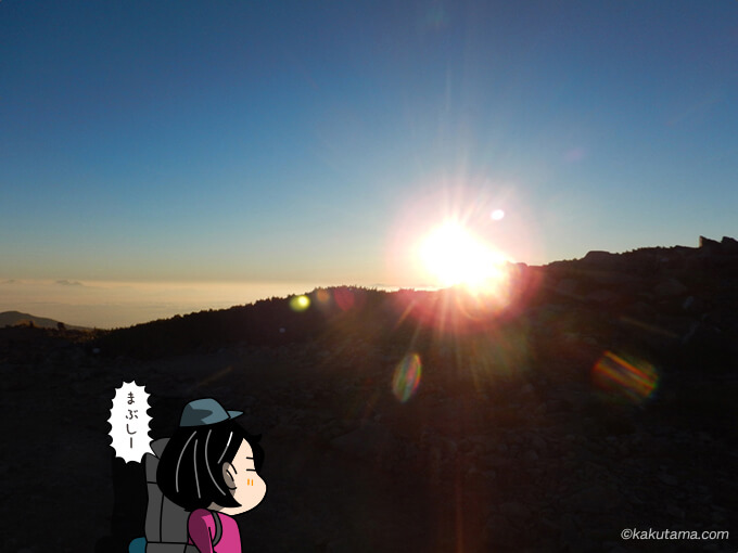 大天荘の日の出2