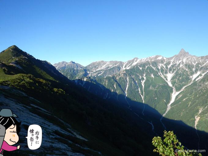 稜線に出たら見えた槍ヶ岳