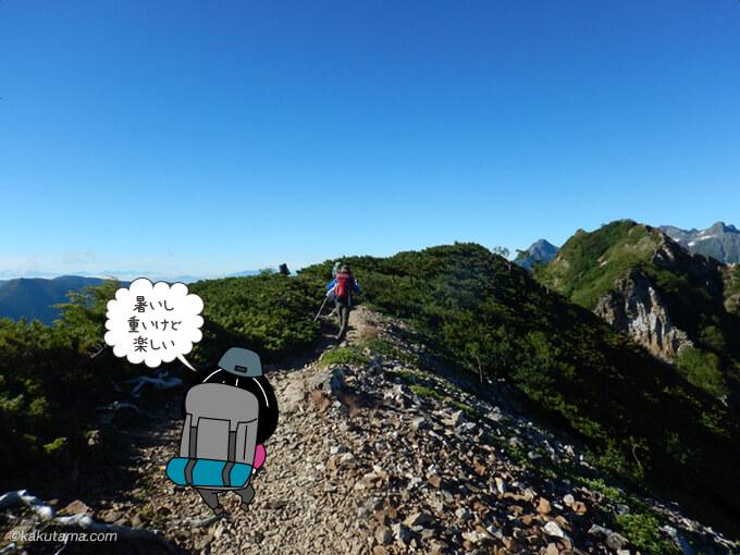 絶景の表銀座縦走コース2