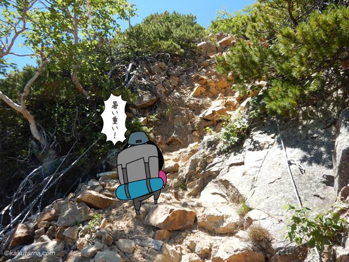 岩場を登る3
