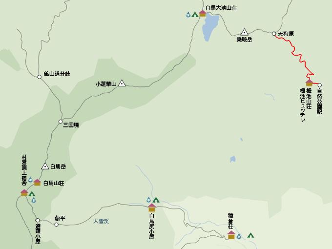 白馬岳地図-天狗原から栂池自然公園