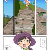 単独登山デビュー(14)山小屋手前の階段