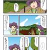 単独登山デビュー(14)地図を見たくない時・1