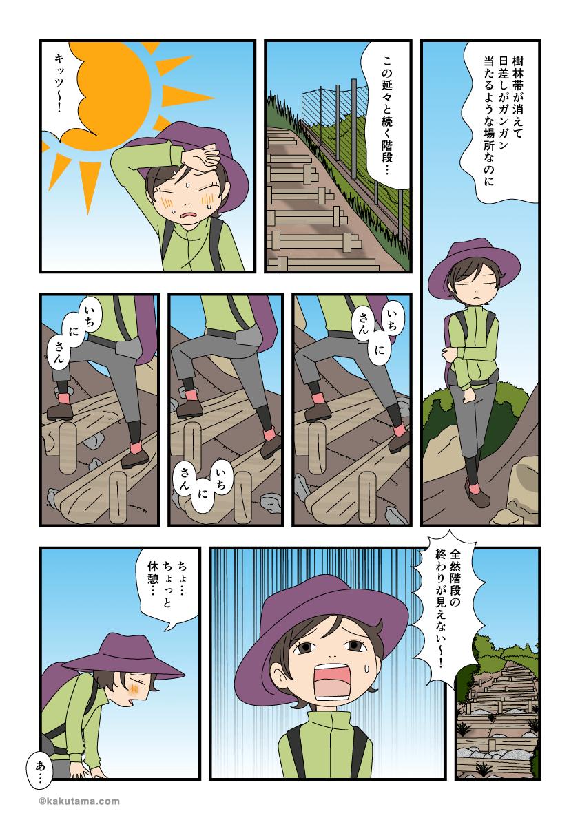 登っても登っても終わらない階段の漫画