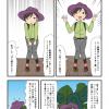 単独登山デビュー(14)地図を見たくない時・3