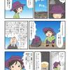 単独登山デビュー(17)うざい登山オヤジ