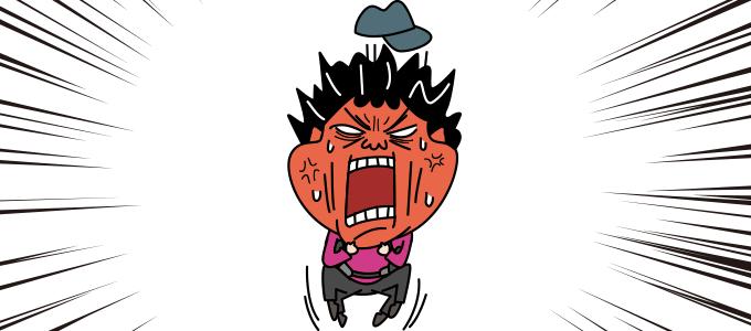 怒っている顔のイラスト