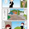 登山チョット嫌な出来事(3)テント場での音問題