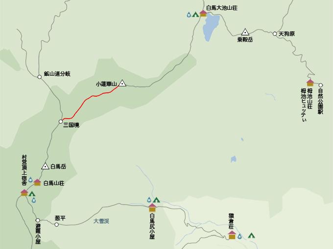 白馬岳地図三国境から小蓮華山まで