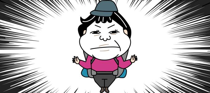 白い顔のイラスト