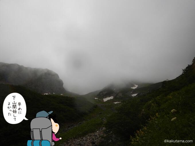 どんよりした雲に槍ヶ岳が覆われていく