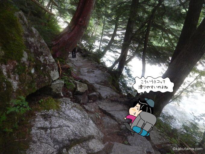 滑りやすい石道
