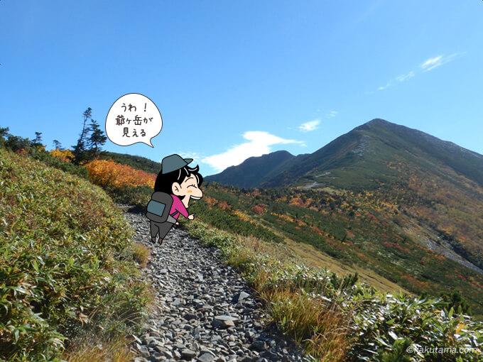 楽しい爺ヶ岳への道