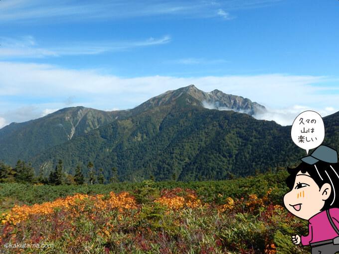 稜線から見える山々