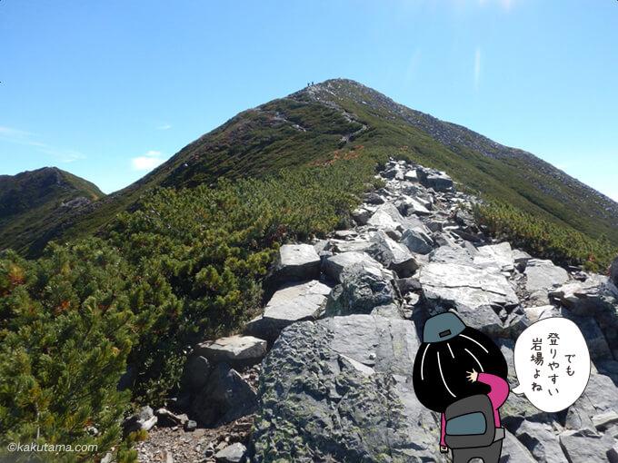 爺ヶ岳が近づく