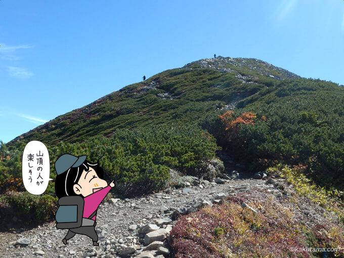 爺ヶ岳が近づく2
