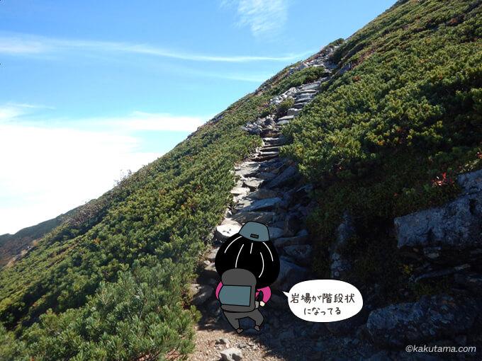 爺ヶ岳が近づく3