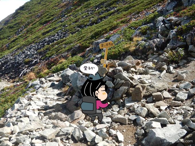 爺ヶ岳中峰を登る