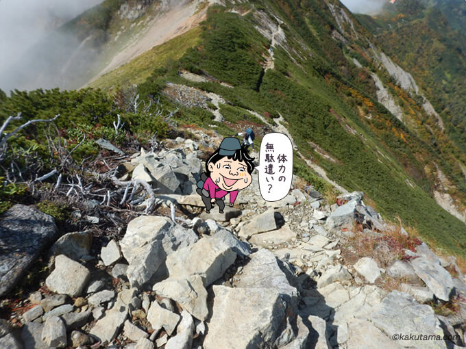 爺ヶ岳中峰を登る2