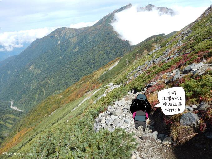 爺ヶ岳中峰から下る