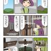 単独登山デビュー(27)鍋割山と鍋焼きうどん