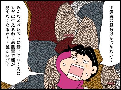 撤退に関する4コマ漫画4