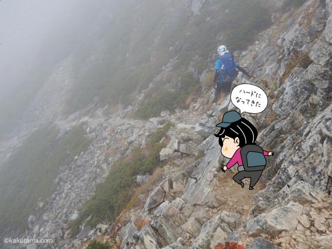 鹿島槍ヶ岳北峰より下る
