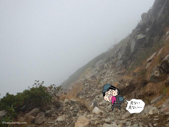 真っ白な岩場歩きが続く