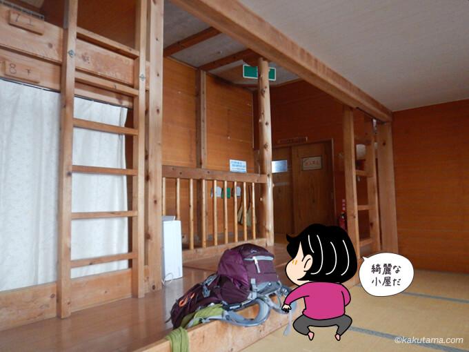 八峰キレット小屋寝室2